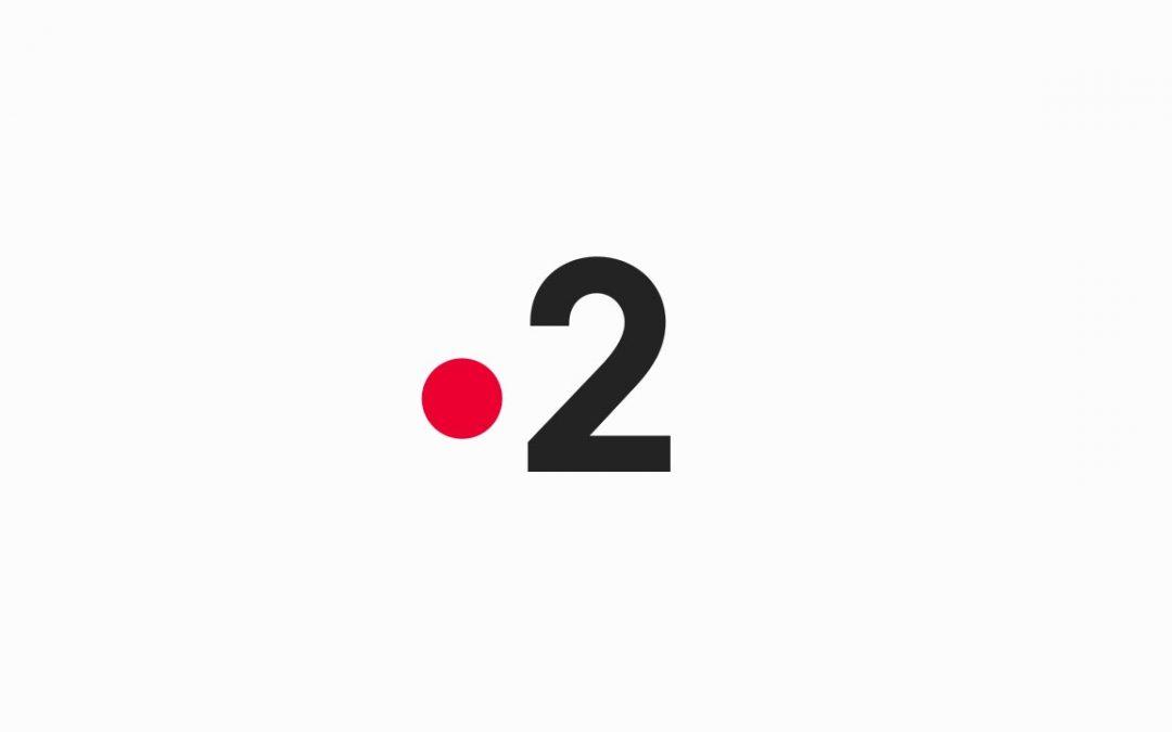 Piscines Ibiza au journal de 20h de France 2